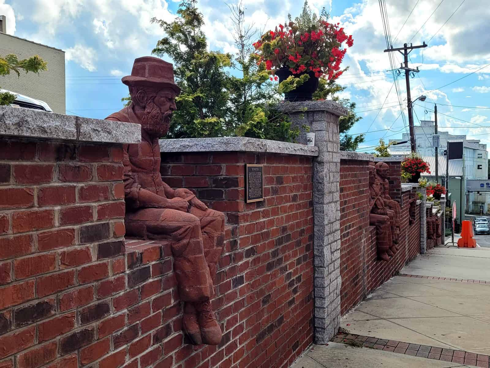 whittle wall, a brick outdoor sculpture, in mount airy north carolina